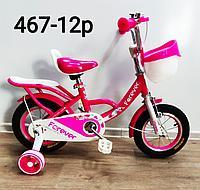 Велосипед Forever розовый оригинал детский 12 размер