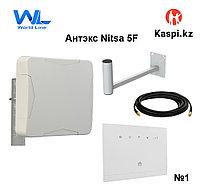 Усилитель сотового сигнала Антэкс 4G Nitsa 5F (белый)