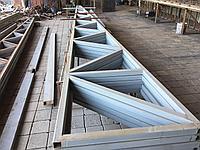 Изготовление металлических конструкций и ферм любой формы и размера