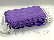 Маска 3-х слойная фиолетовая 50 шт/уп