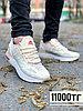 Кросс adidas бежевый