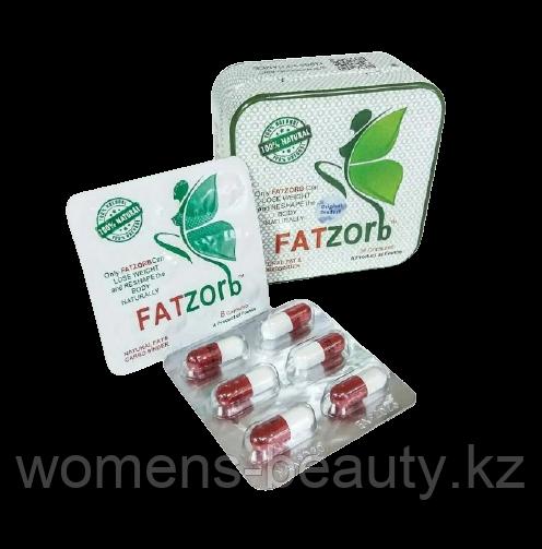 Фатзорб (FATZOrb) - Капсулы для похудения. Оптом.