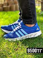 Кросс adidas 2002 син голуб
