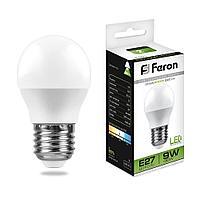 Лампа светодиодная Feron E27 9W 4000K Шар Матовая LB-550 25805