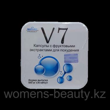V 7 - Капсулы для похудения с фруктовыми экстрактами. Оптом.