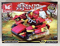 Конструктор Tenma Ninja TM6308 Красный суперкар 105 деталей