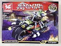 Конструктор Tenma Ninja TM6308 Зеленый мотоцикл 114 деталей