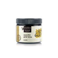 Масло для тела Имбирь антицеллюлитное MIKO, 60 мл