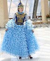 Пошив казахское национальное плате