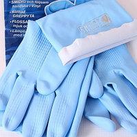 Универсальные виниловые перчатки Smart