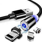 Магнитный кабель для зарядки смартфона с 3-мя разъемами 3 в 1., фото 2