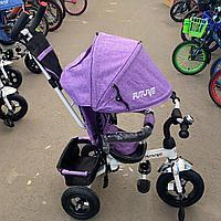 Детский трехколесный велосипед Future сиреневый