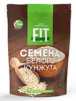 Семена белого кунжута, 150 гр.