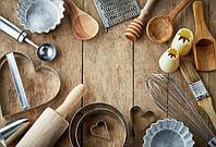 Дом и Кухня