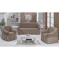 Набор чехлов для дивана и кресел BULSAN 3-х предметный, цвет кофейный