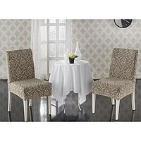 Чехлы на стулья Milano, 2 шт., цвет бежевый