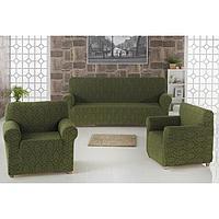 Набор чехлов для дивана и кресел Milano, 3-х предметный, цвет зелёный