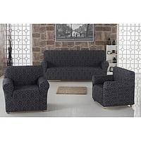 Набор чехлов для дивана и кресел Milano, 3-х предметный, цвет антрацит