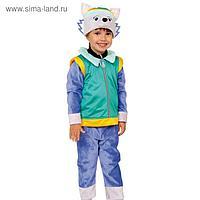 Карнавальный костюм «Эверест», куртка, бриджи, маска, р. 30-32, рост 116-122 см