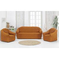 Набор чехлов для дивана и кресел Karna 3-х предметный, цвет горчичный