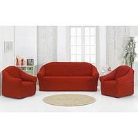 Набор чехлов для дивана и кресел Karna 3-х предметный, цвет кирпичный