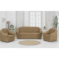 Набор чехлов для дивана и кресел Karna 3-х предметный, цвет бежевый