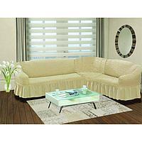 Чехол на угловой диван правосторонний Bulsan 2+3, цвет натуральный