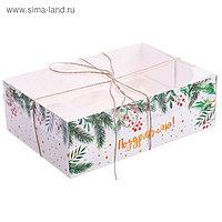 Коробка для капкейка с PVC-крышкой «Поздравляю!», 16 × 23 × 7,5 см