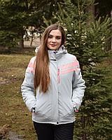 Женский горнолыжный костюм 44