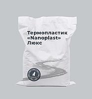 Термопластик для дорожной разметки