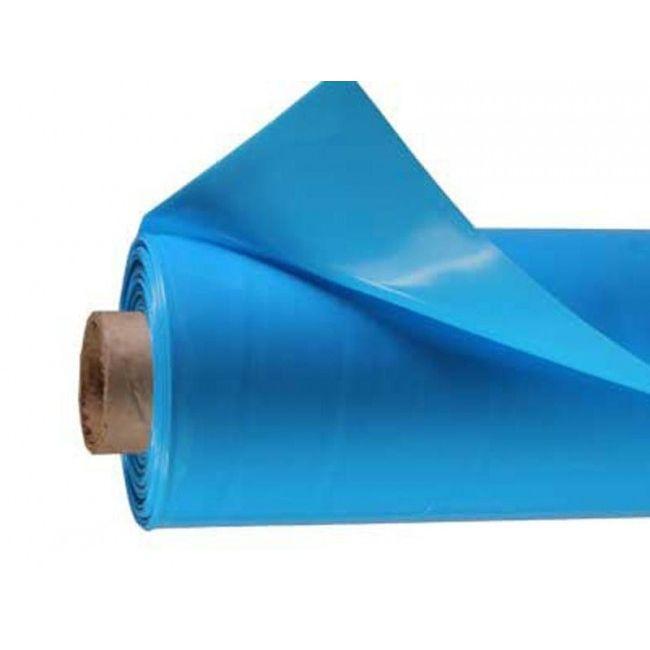 """ПВХ мембрана """"FATRAFOL"""", AQUAPLAST 805/V Чехия, неармированная, голубая, 1 мм"""
