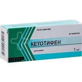 Кетотифен 1мг №30 Глобал