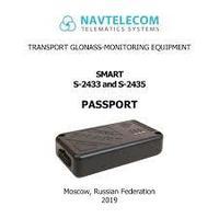 GPS/ГЛОНАСС трекер SMART S-2435 MAX