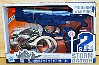 HSY-107 Пистолет Storm Action с металлические наручники 26*17, фото 1