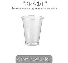 Стакан 200 мл прозрачный, ЭКОНОМ (Д) (100/3000)