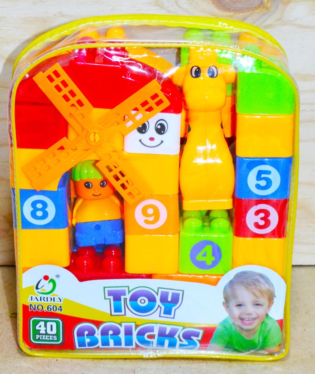 604 Конструктор в рюкзаке Toy Bricks жираф/мельница 40 деталей 23*19