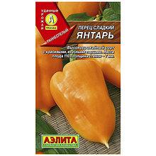 "Семена перца сладкого Аэлита ""Янтарь"""