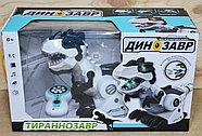128A-21 Тиранозавр на р/у  38*23, фото 2