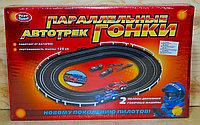 0807 Параллельные автотрек гонки работает от батареи трасса - 125 см с пультом 40*25, фото 1