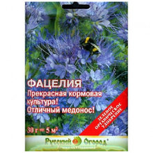 Семена фацелии Русский огород