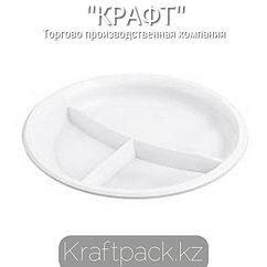 Тарелка 3-х секц. 205мм одноразовая (2000шт/уп)