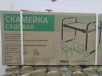 Садовая скамейка  (скамейка перевертыш), фото 1