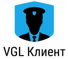 Лицензионный ключ для ПО VGL Клиент (онлайн)