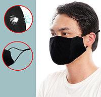 Многоразовая защитная маска дышащаяся тонкая от пыли с резинкой для регулировки длины Shishang Chaokuan