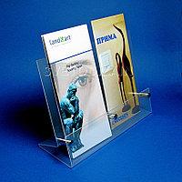 Подставка для буклетов (10х21) двухместная. Модель: АС3-002-2 (ф)