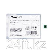 Чип Europrint HP CF383A