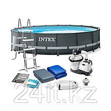 Каркасный бассейн Intex 26326NP