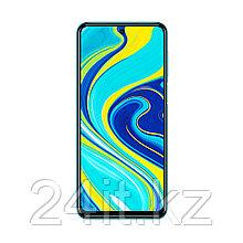 Мобильный телефон Xiaomi Redmi Note 9S 64GB Aurora Blue