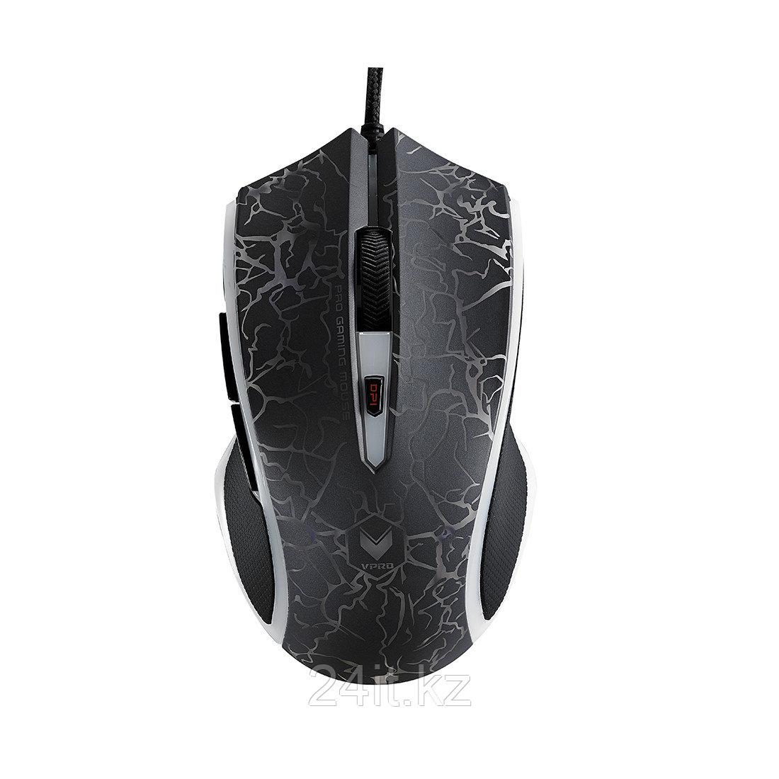 Компьютерная мышь Rapoo V20S