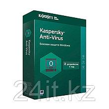Kaspersky Anti-Virus 2021 Box. 2 пользователя 1 год